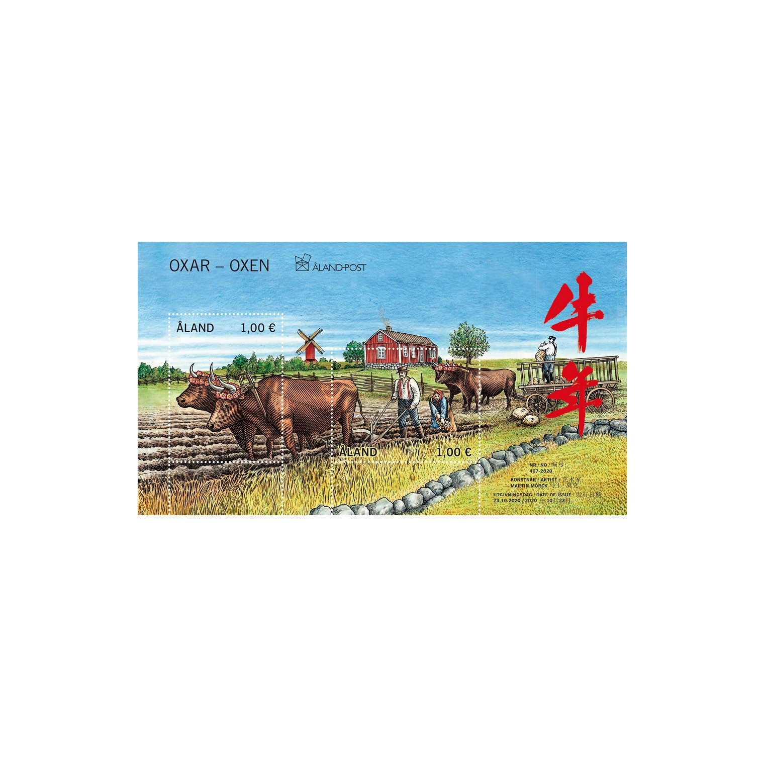 Miniature sheet with oxen from Åland
